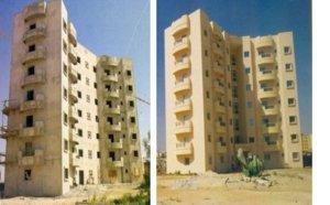Immeubles et résidences d'habitations